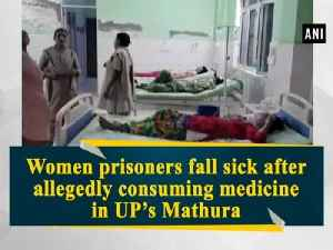 News video: Women prisoners fall sick after allegedly consuming medicine in UP's Mathura