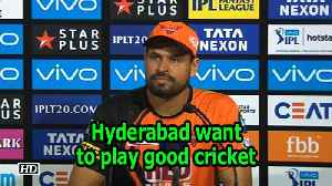 News video: IPL 2018 | Final | Hyderabad want to play good cricket