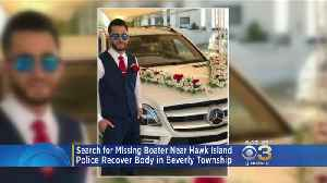 News video: Police: Body Recovered From Delaware River Believed To Be Missing Boater Dia Dobra
