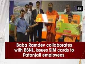 News video: Baba Ramdev collaborates with BSNL, issues SIM cards to Patanjali employees