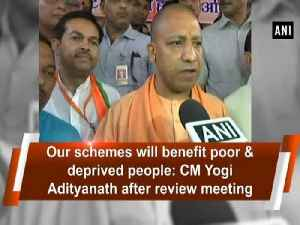 News video: Our schemes will benefit poor and deprived people: CM Yogi Adityanath after review meeting