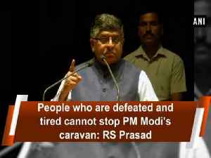 News video: People who are defeated and tired cannot stop PM Modi's caravan: RS Prasad