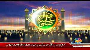 Maha E Azeem On Jaag Tv  – 28th May 2018