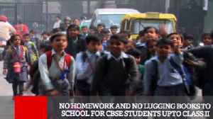 News video: No Homework And No Lugging Books To School For CBSE Students Upto Class II