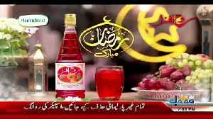 Maha E Azeem On Jaag Tv   – 30th May 2018
