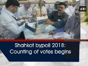 Shahkot bypoll 2018: Counting of votes begins
