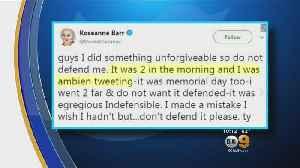 News video: 'Ambien Tweeting': Roseanne Barr Cites Usage Of Sleep Aid After Twitter Controversy