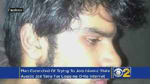 News video: Convicted ISIS Recruit Headed To Halfway House For Accessing Internet Without Permission