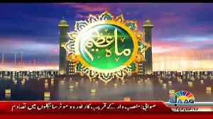 Maha E Azeem On Jaag Tv – 1st June 2018