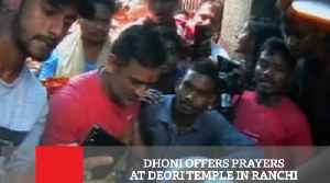 News video: Dhoni Offers Prayers At Deori Temple In Ranchi