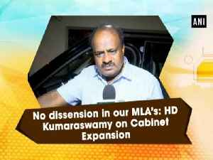 No dissension in our MLA's: HD Kumaraswamy on Cabinet expansion [Video]