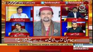 Salman Ahmad Tells Reham Khan's Background [Video]