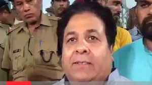 Dehradun Will Be Afghanistan's Home Ground : Rajeev Shukla [Video]
