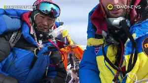 Mt.Everest cryptocurrency PR stunt cost a Sherpa - TomoNews