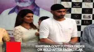 News video: Haryana Govt Put Tax Order On Hold After Facing Flak