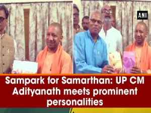 Sampark for Samarthan: UP CM Adityanath prominent personalities
