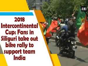 News video: 2018 Intercontinental Cup: Siliguri fans take out bike rally to support team India