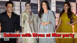 Eid Special: Salman with Divas attends Baba Siddique's Iftar party [Video]