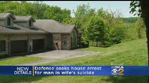 News video: Defense Asking For House Arrest For Elderly Man In Wife's Suicide