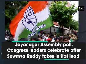 News video: Jayanagar Assembly poll: Congress leaders celebrate after Sowmya Reddy takes initial lead