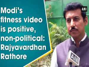News video: Modi's fitness video is positive, non-political: Rajyavardhan Rathore