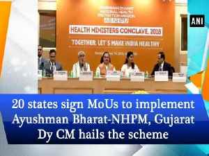 News video: 20 states sign MoUs to implement Ayushman Bharat-NHPM, Gujarat Dy CM hails the scheme