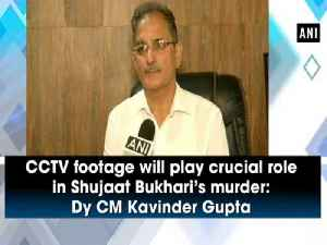 News video: CCTV footage will play crucial role in Shujaat Bukhari's murder: Dy CM Kavinder Gupta