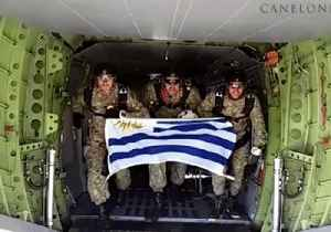 News video: From Africa to Antarctica, Uruguayan Army Sends Good Luck Message to Nation's Soccer Team