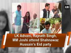 News video: LK Advani, Rajnath Singh, MM Joshi attend Shahnawaz Hussain's Eid party