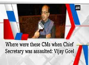 Where these CMs were when Delhi's Chief Secretary was assaulted: Vijay Goel [Video]