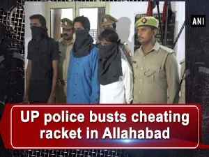 News video: UP police busts cheating racket in Allahabad