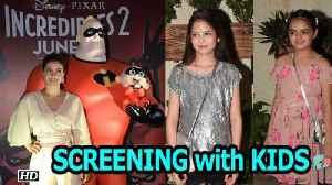 "News video: ""Incredibles 2"" SCREENING with KIDS"