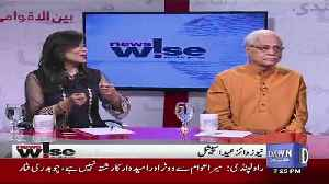 News video: News Wise - 18th June 2018
