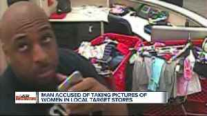 News video: Police seeking help to find 'creeper' photographing women in dressing room