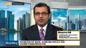 News video: Oil to Trade at $65 to $75 Range, Standard Chartered's Gill Says