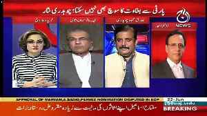 Dr Amjad Tells Why Pervez Musharraf Resigned From Party Chairmanship [Video]
