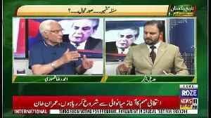 Tareekh-e-Pakistan Ahmed Raza Kasuri Ke Sath – 24th June 2018