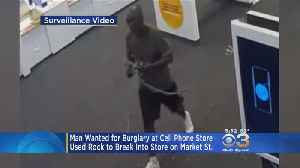 Police: Man Steals iPads, Bluetooth Speaker From Center City Sprint Store [Video]