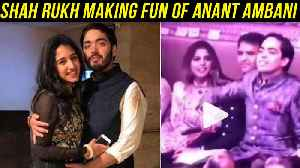Shah Rukh Khan TEASES Anant Ambani and Girlfriend Radhika Merchant At Akash Ambani Bash [Video]