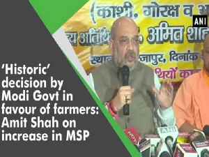 'Historic' decision by Modi Govt in favour of farmers: Amit Shah on increase in MSP [Video]