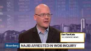 Former Malaysian PM Najib May Face Charges in 1MDB Inquiry [Video]