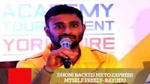 Dhoni Backed Me To Express Myself Freely  Rayudu [Video]