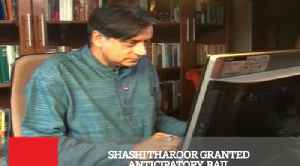 Shashi Tharoor Granted Anticipatory Bail [Video]