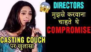 Mallika Sherawat Talks About Her CASTING COUCH Experience [Video]
