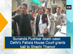 Sunanda Pushkar death case: Delhi's Patiala House Court grants bail to Shashi Tharoor [Video]