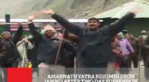 Amarnath Yatra Resumes From Jammu After Two Day Suspension [Video]