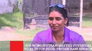 Our Women's Team Has The Potential To Be In Top-Four- Pritam Rani Siwach [Video]
