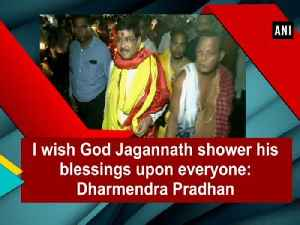 I wish God Jagannath shower his blessings upon everyone: Dharmendra Pradhan [Video]