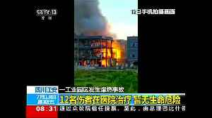 News video: Chemical plant blast in China kills 19, injures 12
