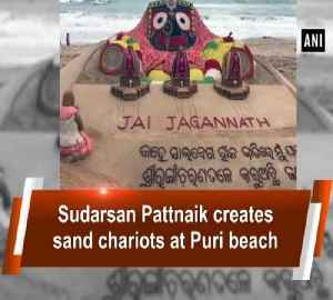 Sudarshan Patnaik creates sand chariots at Puri beach [Video]